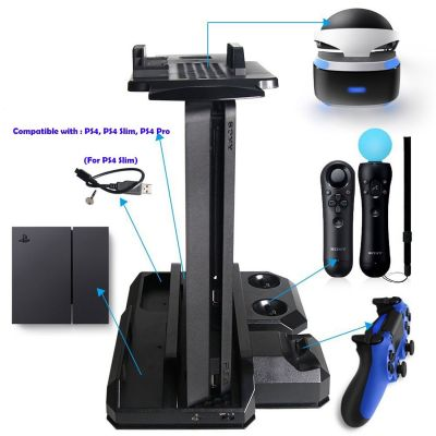 Подставка Multi Function Cooling Stand для PS4 Slim, Pro, PS VR