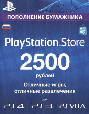 Playstation Network (PSN) 2500 рублей