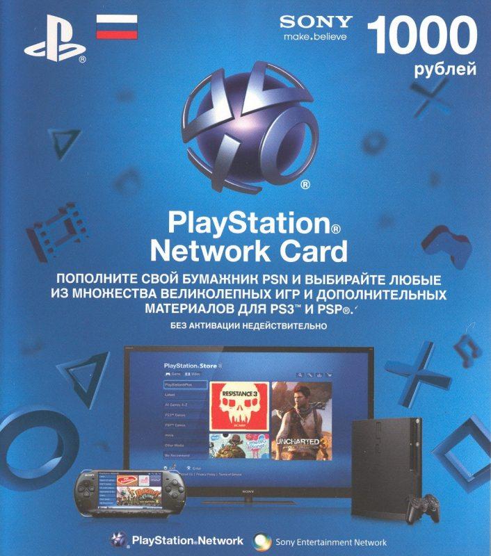 Playstation Network (PSN) 1000 рублей - Россия