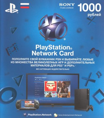 Playstation Network (PSN) 1000 рублей - Россия
