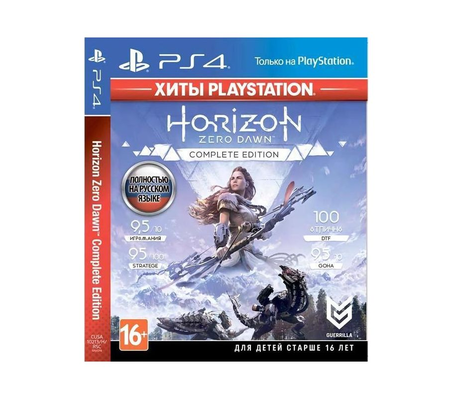 Horizon Zero Dawn.Complete Edition PS4(Хиты PlayStation)