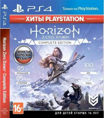 Horizon Zero Dawn.Complete Edition PS4(Хиты PlayStation)