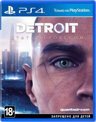 Игра Detroit для PlayStation 4 | Детройт Стать человеком PS4
