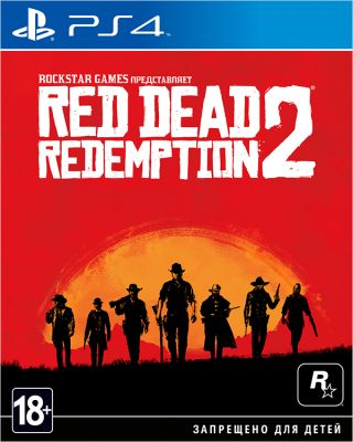 Red Dead Redemption 2 для PS4 (Playstation 4) в рассрочку