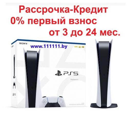 Игровая приставка Sony PlayStation 5 (PS5) + Подписка PS Plus 12 месяцев