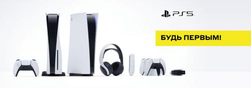 Игровая приставка Sony PlayStation 5 (PS5) + Подписка. PS Plus 12 месяцев