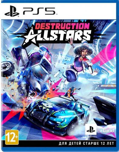 Игра Destruction AllStars для PlayStation 5 | Destruction AllStars (PS5)