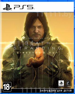Death Stranding – Director's Cut PS5