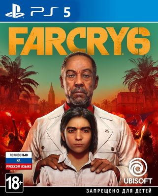 Игра Far Cry 6 Playstation 5 (PS5)