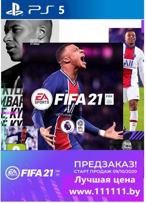 Игра FIFA 21 для Sony Playstation 5 (PS5)