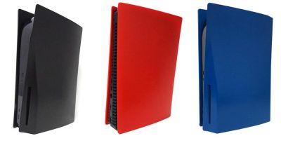 Съёмные боковые панели для PS5 (Чёрный, красный, синий)