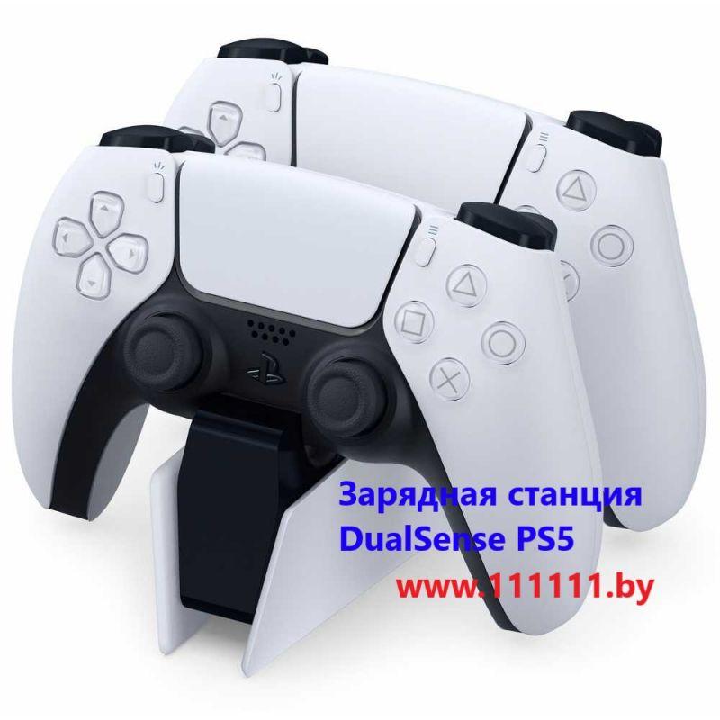 Зарядная станция для PlayStation 5 (PS5)