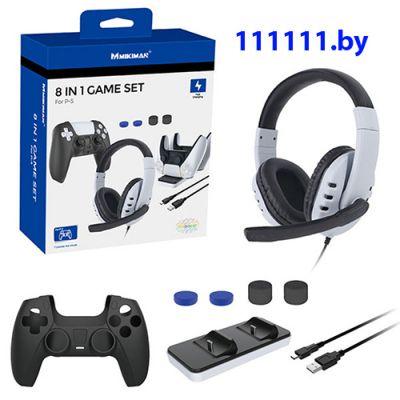 Игровой набор для PlayStation 5
