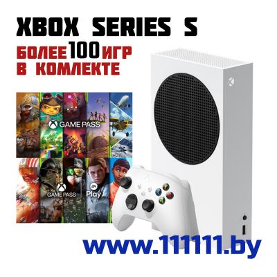 XBOX Series S + более 100 игр в комплекте