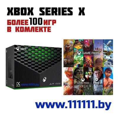 XBOX Series X + более 100 игр в комплекте