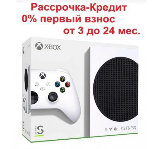 Игровая приставка Xbox Series S