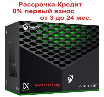 Купить Xbox Series X в Рассрочку