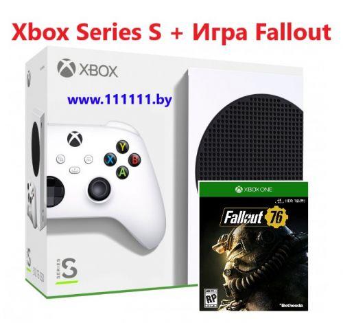Приставка Microsoft Xbox Series S + Игра Fallout для Xbox One