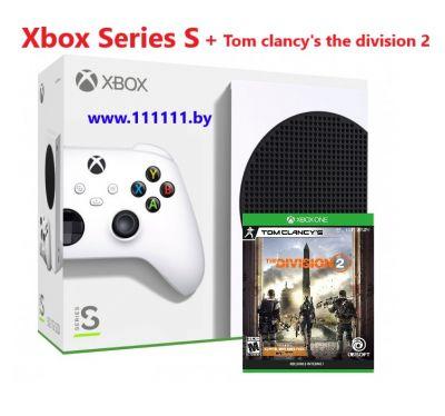Игровая консоль Xbox Series S + Игра Tom clancy's the division 2 для Xbox