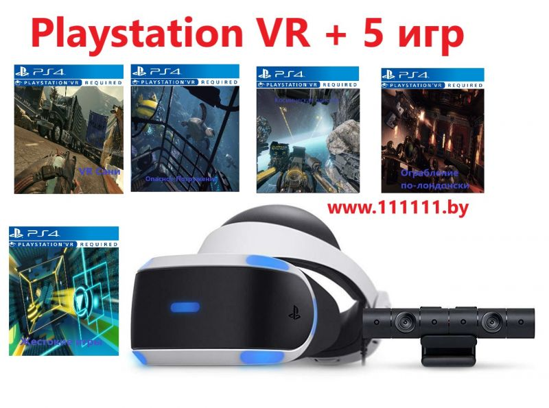 Playstation VR + 5 игр
