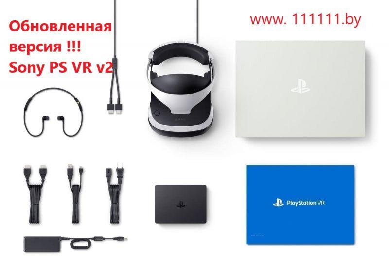 Очки виртуальной реальности Sony PS VR