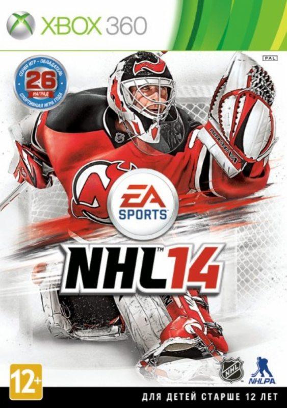 NHL 14 (Русская версия)