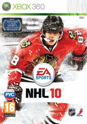 NHL 10 (Русская версия)