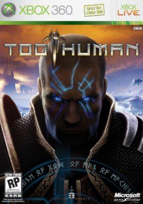 Too Human (Русская версия)