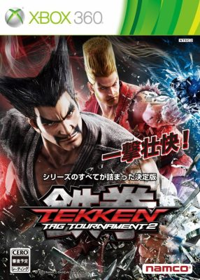 Tekken Tag Tournament 2 (с поддержкой 3D) [Xbox 360]