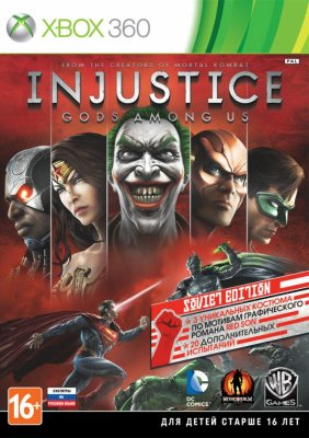 Injustice: Gods Among Us. Soviet Edition (Русская версия)