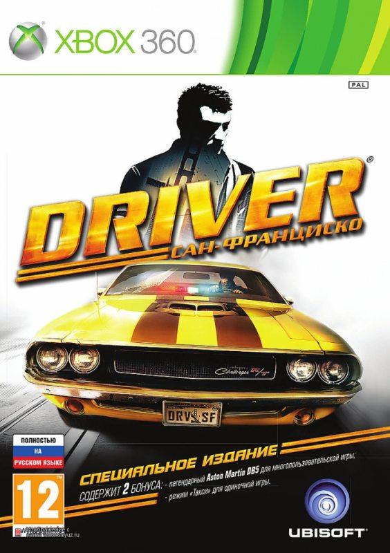Driver: Сан-Франциско (РУССКАЯ ВЕРСИЯ)