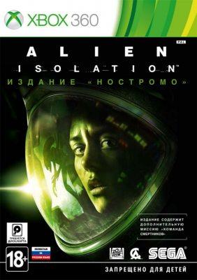 Alien: Isolation (Полностью на русском языке!) Xbox360