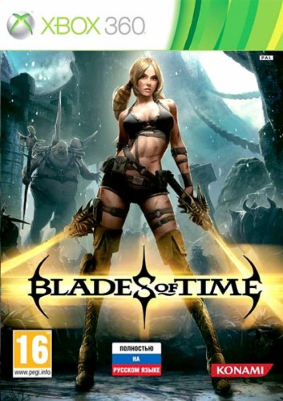 Blades of Time (Полностью на русском языке!)
