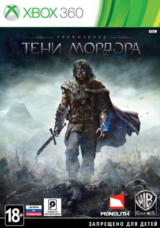 Средиземье: Тени Мордора (Русские субтитры) Xbox360