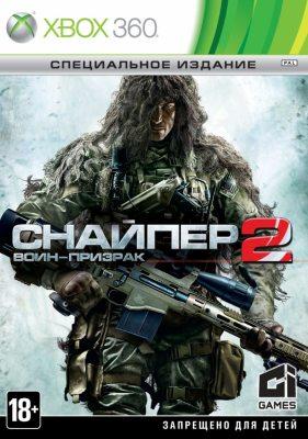 Снайпер: Воин Призрак 2 (Полностью на русском языке)