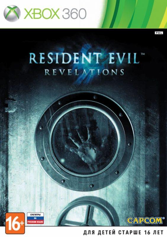 Resident Evil Revelations (Русская версия).