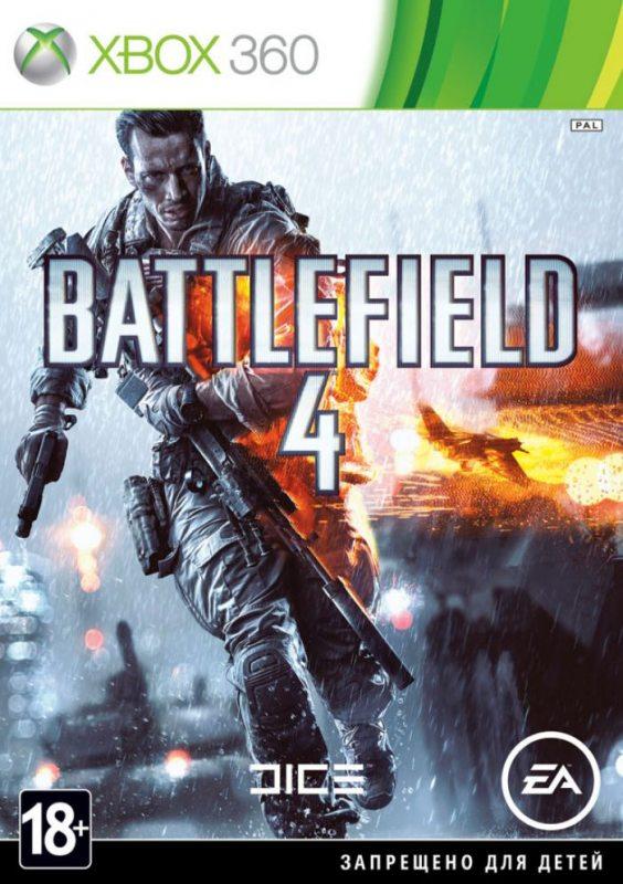 Battlefield 4 (Полностью на русском языке)