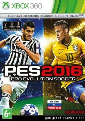 PES 2016 (Русская версия) Xbox360