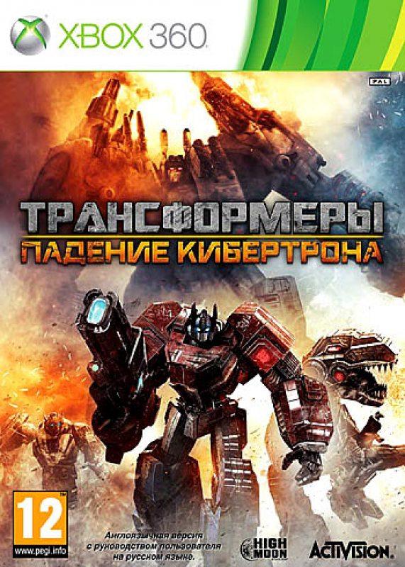 Трансформеры: Падение Кибертрона [Xbox 360] Русская версия