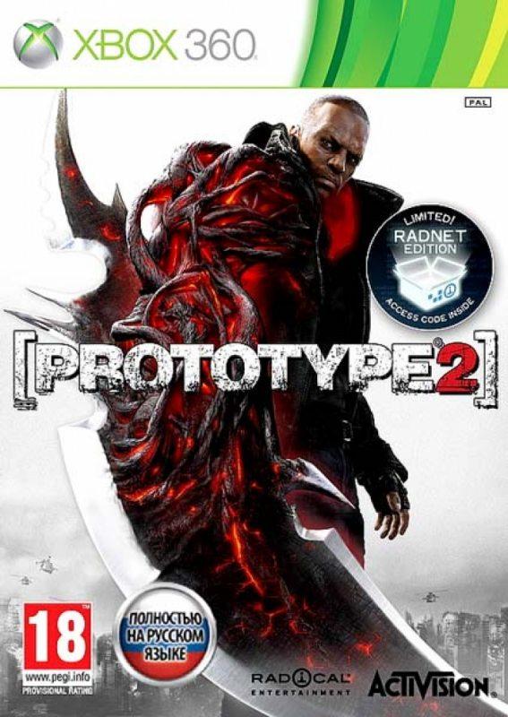 Prototype 2: Radnet Edition (Полностью на русском языке!)