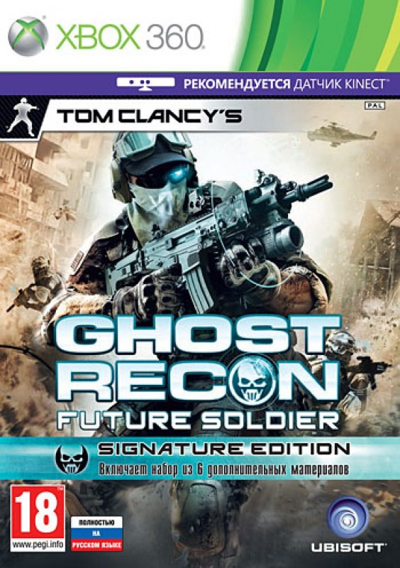 Tom Clancy's Ghost Recon: Future Soldier (Русская версия)