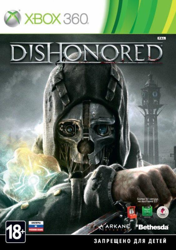 Dishonored (Русская версия)