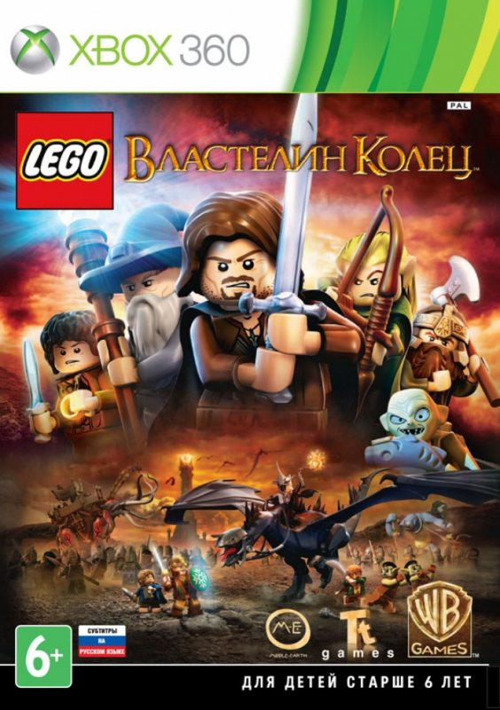 LEGO Властелин колец (Русская версия)