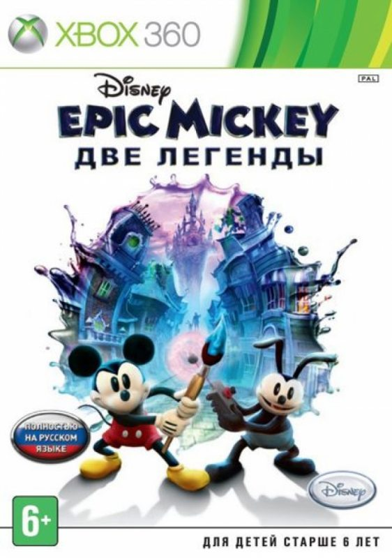 Disney Epic Mickey 2: The Power of Two (Полностью на русском языке!)