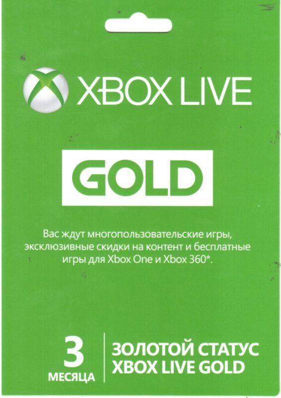 Xbox Live 3 месяца