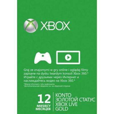 Xbox Live 12 месяцев