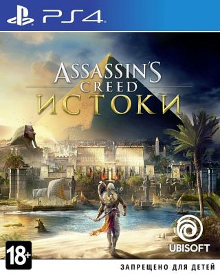 Assassins Creed Истоки PS4