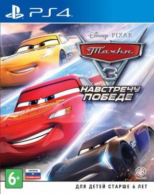 Тачки 3 PS4