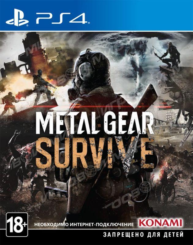 Metal Gear Survive для PS4