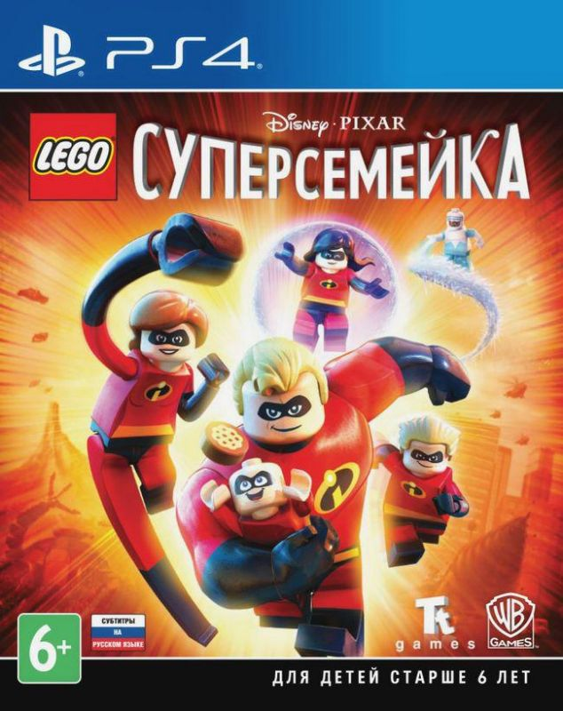 LEGO Суперсемейка PS4